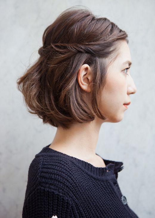 peinados fáciles para ir a trabajar